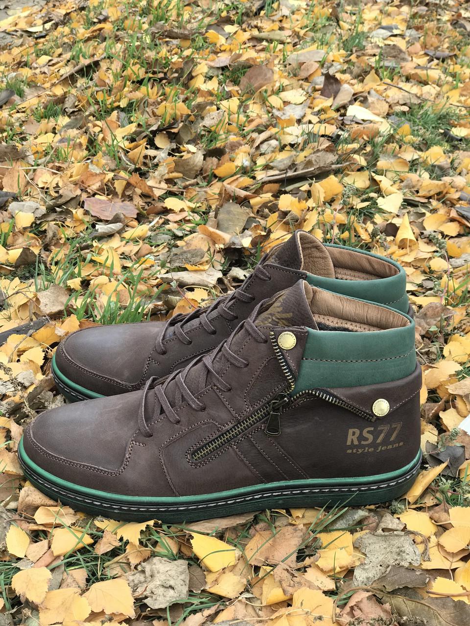 Зимние кожаные ботинки Belvas  продажа 4b514feb15927