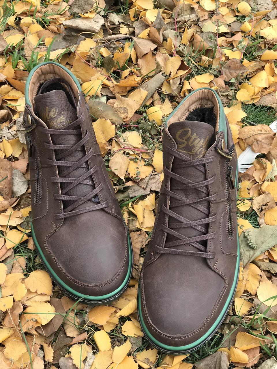 ... Зимние кожаные ботинки Belvas d485549cc0b3d
