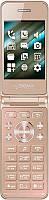 "Телефон Раскладушка Sigma Flip Gold 2.8"" micro max 32 gb Раскладушка"