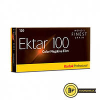 Фотопленка KODAK Ektar 100 120