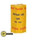 Фотопленка KODAK Ektar 100 - 120, фото 2