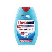 Зубная паста Theramed Atem-frisch 75ml