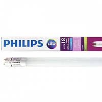 Светодиодные лампы Т8 PHILIPS 16W 4000К 1600LUM 1.2М