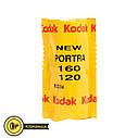 Фотопленка Kodak Portra 160 Professional Color Negative 120, фото 2