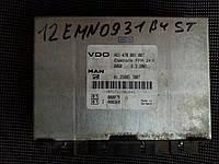 Блок управления VDO FFR MAN TGA