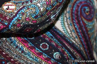 Тёмно-синий павлопосадский шерстяной платок Восточная сказка, фото 2