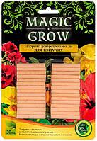 Magic Grow  Для Квітучих