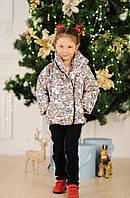 Женская куртка с цветочным принтом: плотная плащевка на синтепоне 150