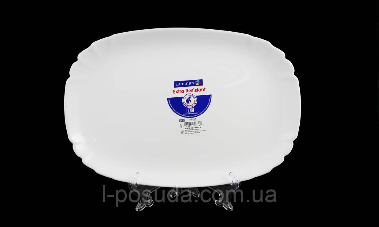 """Блюдо LUMINARC """"LOTUSIA"""" 340мм (L2352)"""