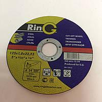 Диск отрезной Ring 125*1,0*22,23