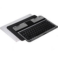 Чехол+Клавиатура Bluetooth для планшетов 10 дюймовых