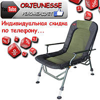 Рыбацкое кресло Carp Zoom Heavy duty 150+ armchair