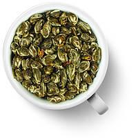Китайский зеленый чай с жасмином Фэн Янь (Глаз Феникса)