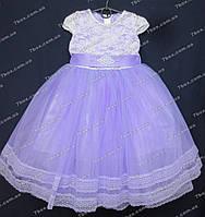 Детское платье бальное Мэри (фиолетовое) Возраст 4-5 лет., фото 1