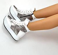 Зимние ботиночки LEXI материал натуральная кожа, внутри натуральный мех цвет белый