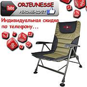 Кресло для рыбалки CZ3413 рыбацкое кресло