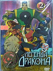 DVD-диск Легенда Дракона (частина 2) (Великобританія, 2004)