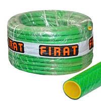 "Шланг поливочный FIRAT 3/4"", 50 м (Т1338) бухта."
