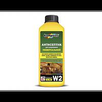 Антисептик универсальный для древесины Kompozit W2
