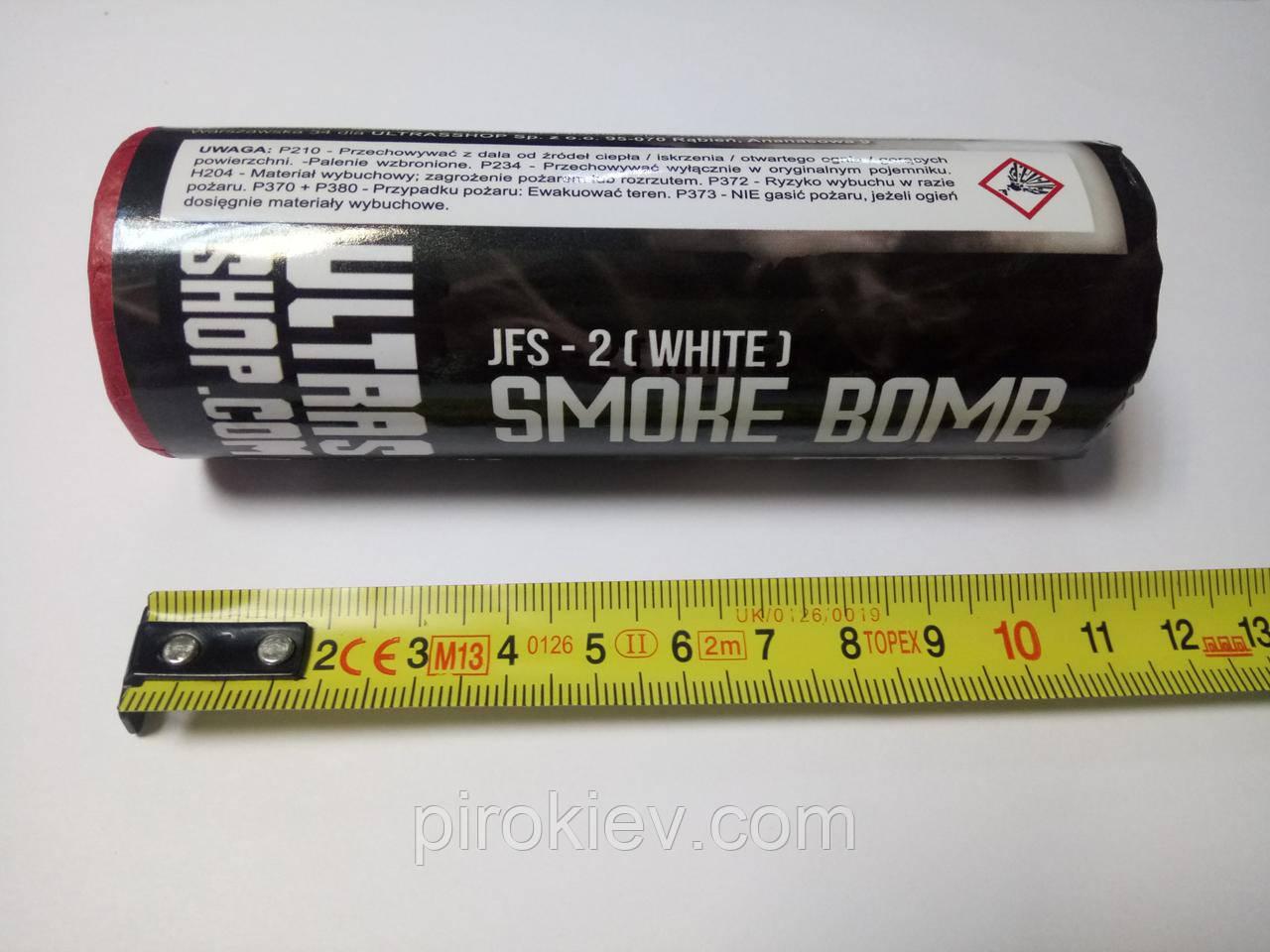 JFS-2 (White) Smoke Bomb дым белого цвета