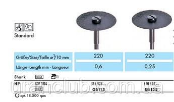 Спеченные алмазные диски на металлической связке FeMn