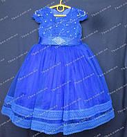 Детское платье бальное Мэри (синее) Возраст 4-5 лет., фото 1
