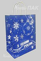 """Новогодний пакет с кручеными ручками """"Новогодний"""" 335х260х140"""