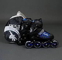 "Ролики (9015) ""L"" Blue размер 39-42"
