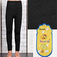 Детские штанишки Zoloto A423-9 40 grey
