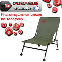 Кресло Carp Zoom Eco Chair CZ0666 до 120кг