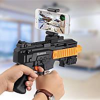 Игровой AR Game Gun Геймпад для смартфона  Автомат для игр дополненной реальности
