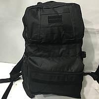 Оксфорд спорта на открытом воздухе альпинизма рюкзак мешок воды(33X55CM)   оптом