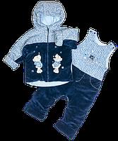 Теплый велюровый комплект на синтепоне для мальчика 80 размер. 2в1 куртка и полукомбинезон