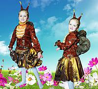 Белочка Лесная. 116-128 см. Детские карнавальные костюмы