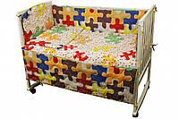 Спальный комплект для детской кроватки Руно Пазлы 01