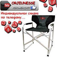 Складной стул Carp Zoom Folding Alu Armchair CZ3789