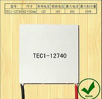 Элемент Пельтье TEC1-12740 338 ВТ