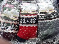 Женские носки купить оптом в Одессе 7 км - ангора
