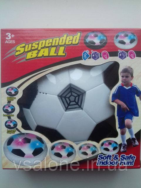 Аеро-мяч Hoverball Ховербол LED