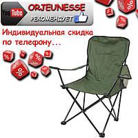 Компактное кресло CZ Foldable Armchair CZ1390, 53x43x41/94cm
