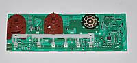 Модуль стиральной машины Indesit C00254544, фото 1