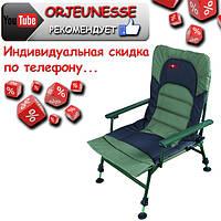 Комфортабельное кресло для рыбалки CZ7986