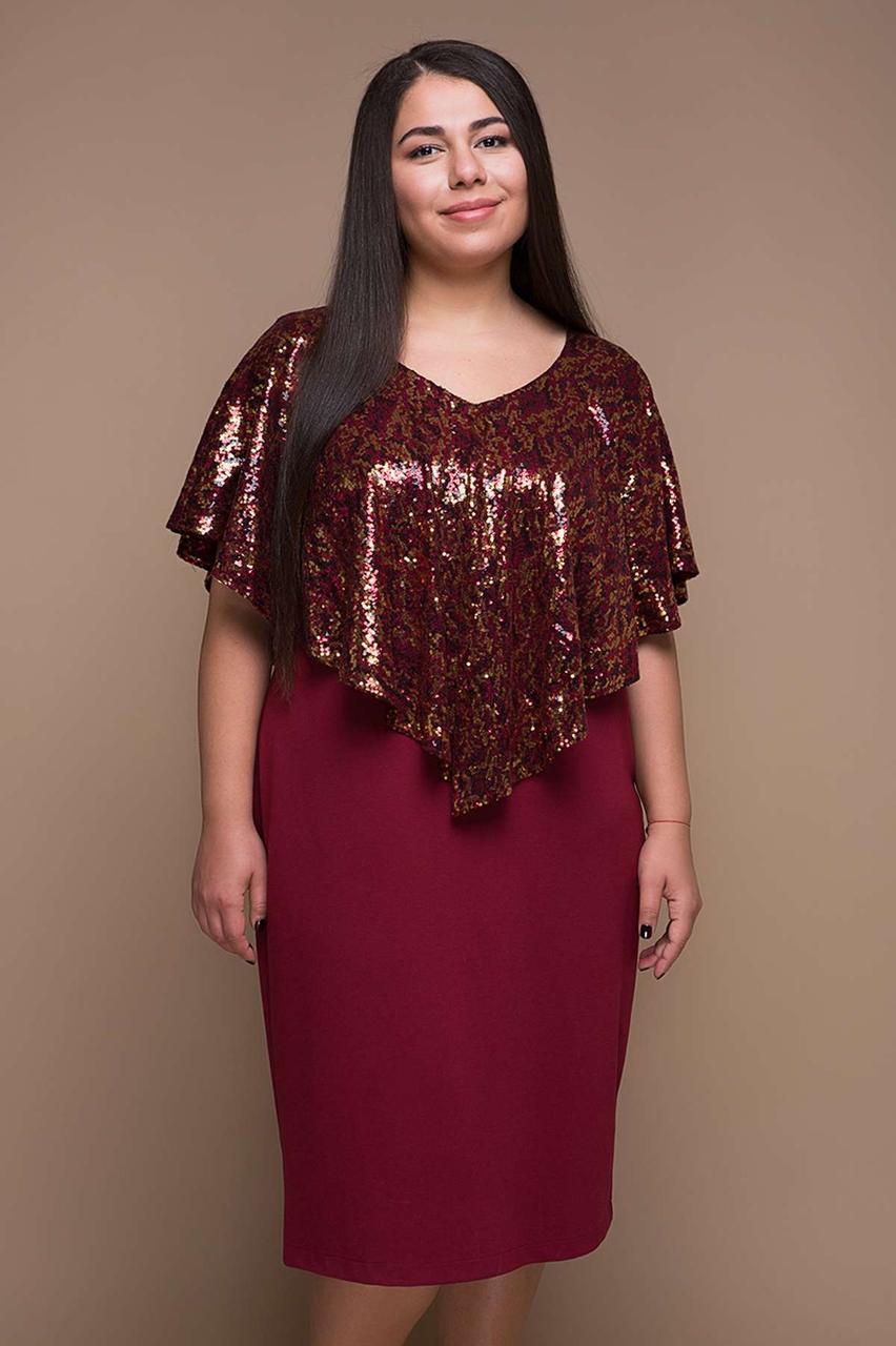 06322ae61bc Вечернее платье больших размеров с пайетками Руби бордо (54-60) - DS Moda