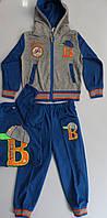 Спортивный костюм тройка манжет для мальчика 1-5 лет
