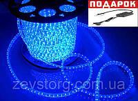 Светодиодный дюралайт LED-2W-100-240V (36 св. /м, АС 220 В, синий), фото 1