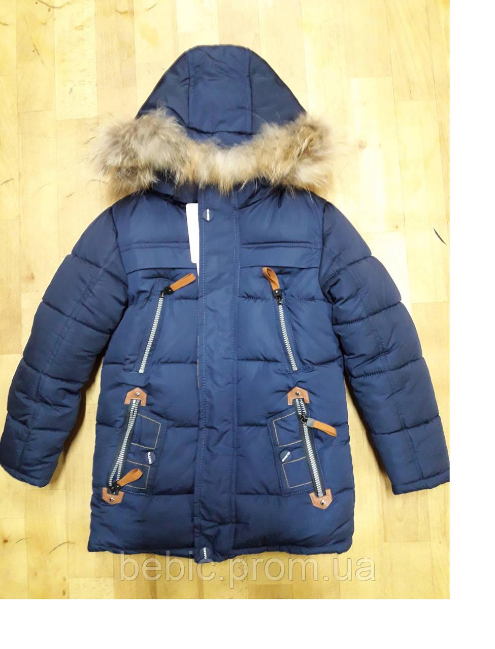 Куртка детская зимняя Рост:116-128см