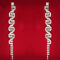 [140 мм] Серьги женские белые стразы светлый металл свадебные вечерние гвоздики (пуссеты) подвески очень длинные красота волны