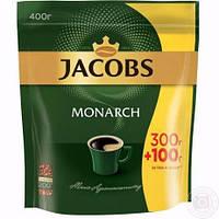 Кофе растворимый Якобс Монарх 400г