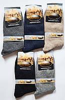 Мужские шерстяные носки Korona A1403. В упаковке 12 пар