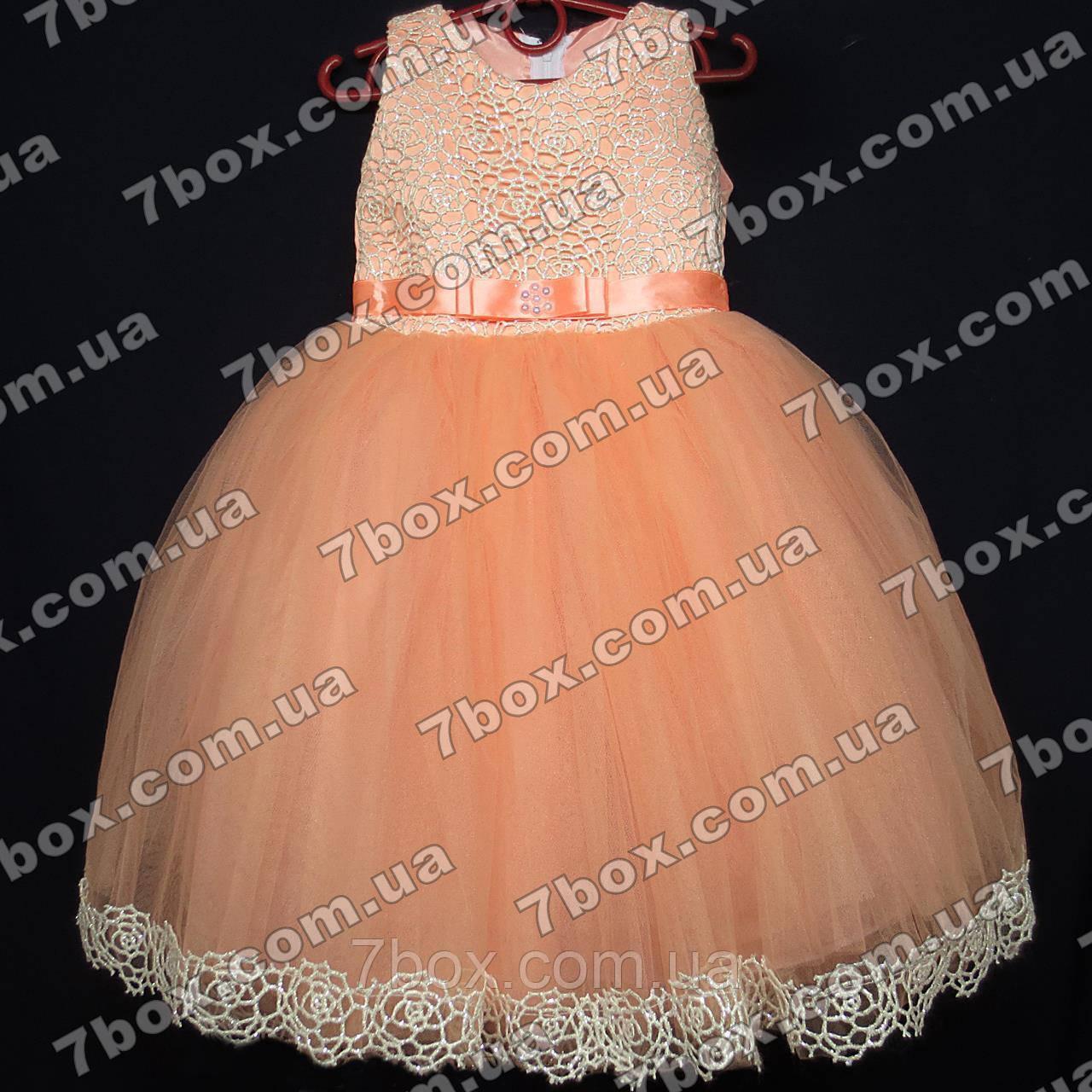 Копія Детское платье бальное Ажур (персиковое) Возраст 4-5 лет.